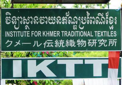 IKTT - b 11,3x7,9